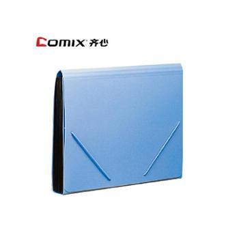 齐心COMIX F4302 易分类松紧带式风琴包 12格分格文件包 资料袋 1个