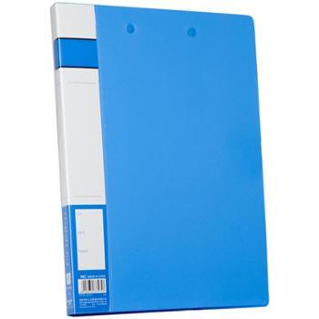 Comix/齐心 A604 轻便文件夹A4双强力夹 两空长押夹+板夹 1个