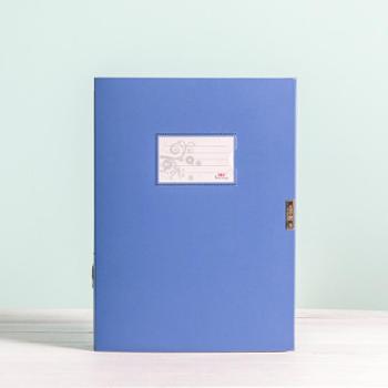 三石塑料档案盒HY-155 背宽55mm 资料盒大容量文件盒办公文件整理 蓝色 单个装