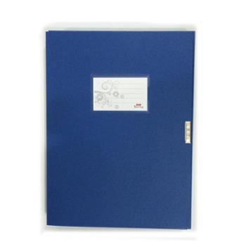 三石塑料档案盒HY-35 背宽35mm 资料盒文件盒办公文件整理收纳合同 蓝色 单个装