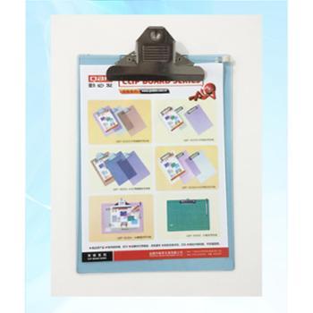 勤必发 8025A 正品蝴蝶夹文件夹板 A4蝴蝶夹透明写字板硬厚 单个装