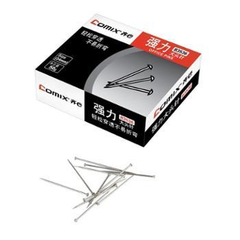 Comix/齐心 B3536 针珍珠针大头针50枚24mm 办公用品