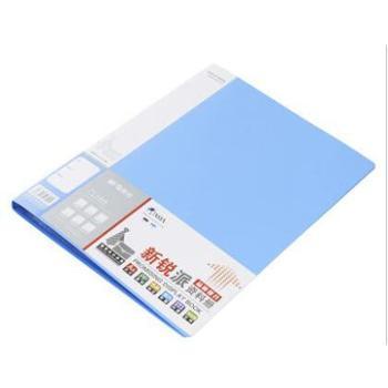 晨光A4资料册20页多层档案夹插页袋办公文件夹 8元/个