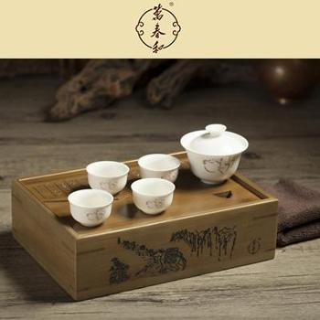 万春和茶马古道茶具