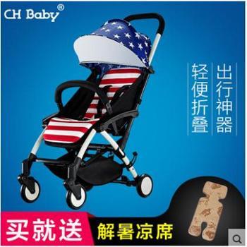 【mini二代】chbaby婴儿推车儿童超轻便携伞车宝宝可坐躺手推车夏