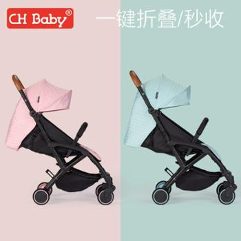 【mini三代】chbaby婴儿推车可坐躺宝宝高景观手推车轻便儿童伞车