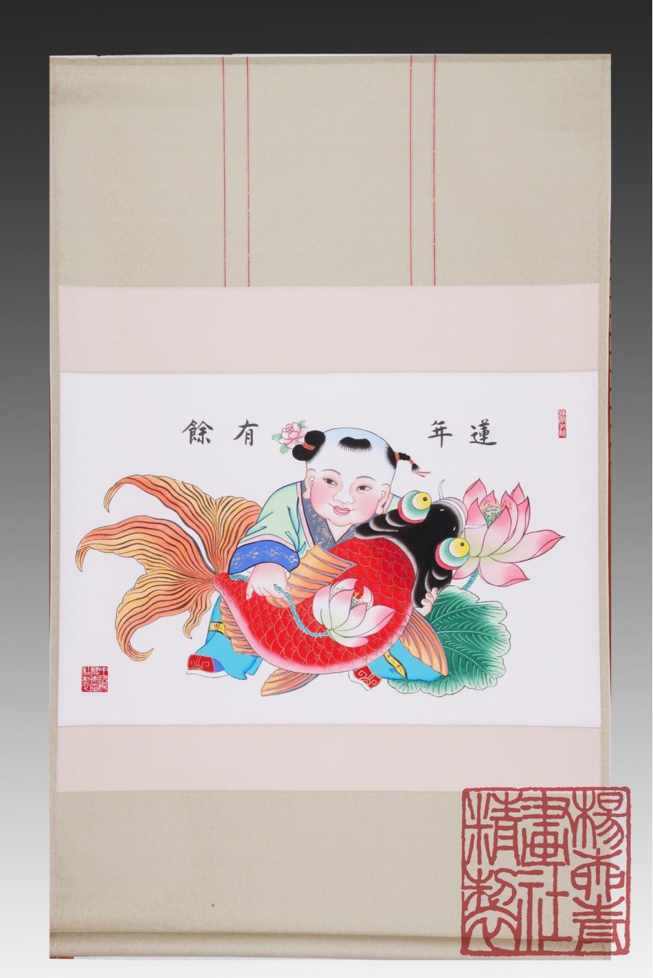 杨柳青年画 连年有余