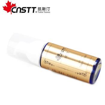 CnsTT凯斯汀胶皮活力剂增加弹性乒乓球拍清洗剂增弹清洁剂
