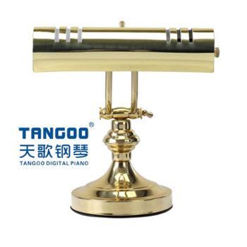高贵金色数码钢琴专用照明台灯乐谱灯/谱架灯/工作学习台灯高度可调