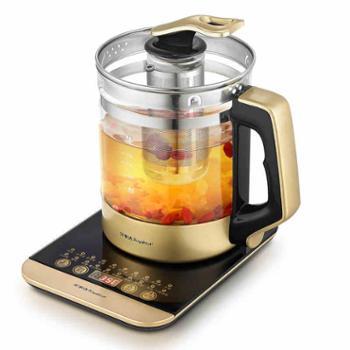 荣事达养生壶全自动加厚玻璃多功能煮茶器煎药壶电热烧水壶花茶壶
