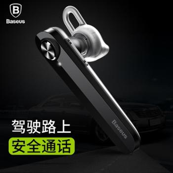 BASEUS/倍思 A01无线蓝牙耳机超长待机挂耳式耳塞苹果7开车载运动