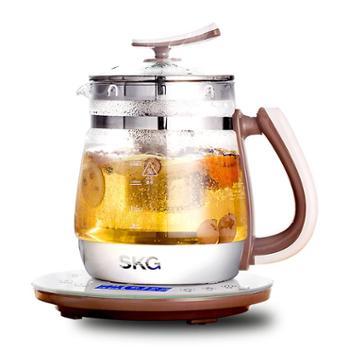 SKG养生壶全自动加厚玻璃多功能电煮茶壶黑茶煮茶器花茶壶电水壶