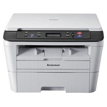 联想M7400Pro黑白激光打印机一体机身份证复印件扫描A4办公三合一