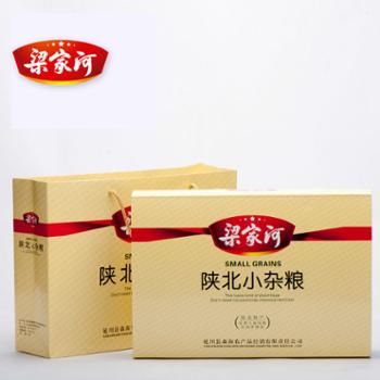 梁家河杂粮礼盒陕西特产陕北豆类粗粮小米五谷粥原料包装3kg