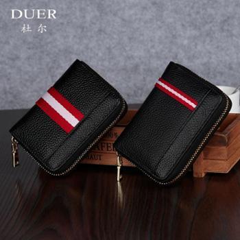 杜尔男士风琴卡包零钱包牛皮男卡夹名片包卡片包女士拉链卡套信用卡包银行卡套