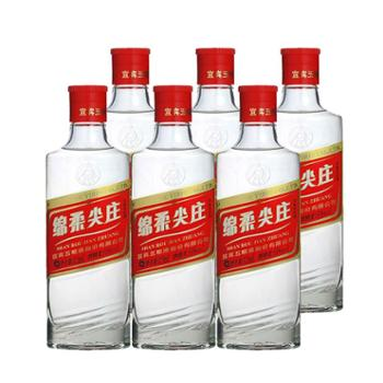 五粮液股份公司绵柔尖庄光瓶50度125ml6瓶套装浓香型白酒