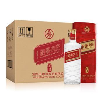 五粮液股份公司绵柔尖庄(红铁盒)50度500ml6瓶整箱装浓香型白酒