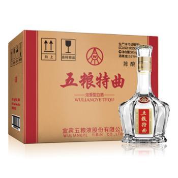 五粮液股份公司五粮特曲(皇冠瓶)52度500mlX6瓶装浓香型白酒