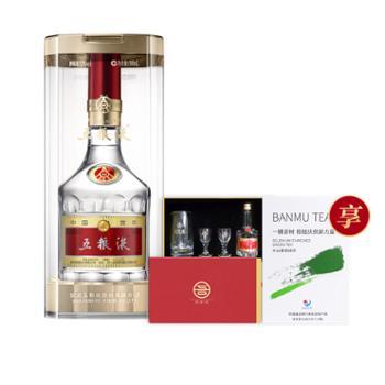 五粮液第八代52度500ml单瓶装浓香型白酒