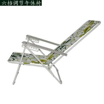 厦门伯顺直销商品午休午睡椅六档调节躺椅折叠椅沙滩椅休闲椅扶手椅