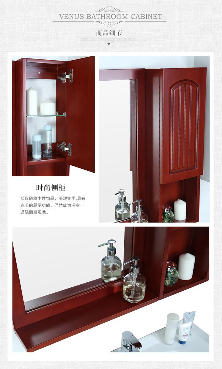 JOMOO九牧卫浴 实木浴室柜组合 洗脸盆洗漱台洗手池A2182