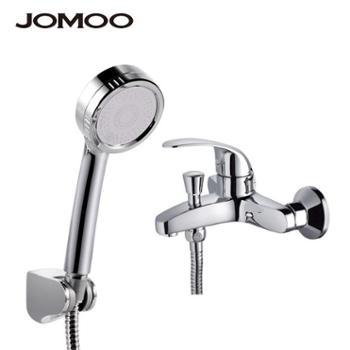JOMOO九牧手持花洒头套装 增压淋浴喷头 加压除氯洗澡莲蓬头S130011 套餐+3577-061