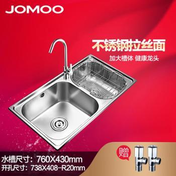 JOMOO 九牧水槽双槽进口304不锈钢厨房水槽套餐洗菜盆02094