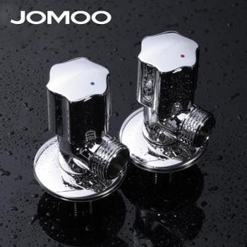 JOMOO九牧五金配件 精铜三角阀 八门阀 74054/44054(1冷 1热)