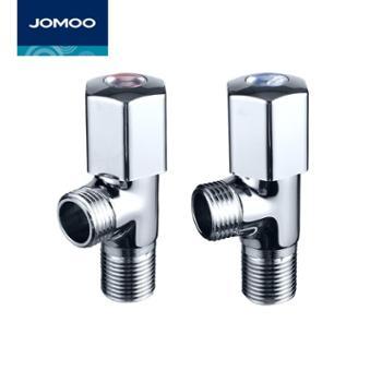 JOMOO 九牧 铜镀铬 冷热水三角阀止水阀通用角阀 74055/44055