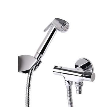 JOMOO九牧多功能喷枪优质铜角阀冲洗器浴室花洒喷头水龙头7806