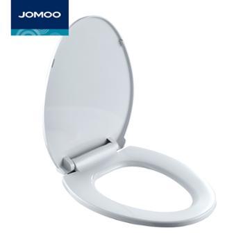 JOMOO九牧马桶盖通用加厚座便器坐便器盖板缓降U型97G1020S/97G1021S