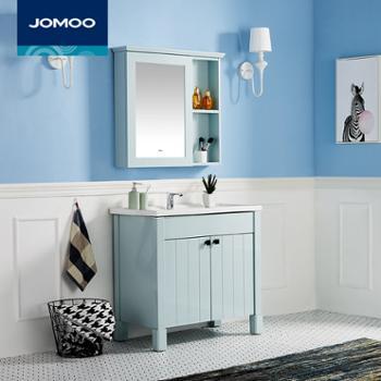 JOMOO九牧卫浴洗手盆柜洗脸盆柜组合浴室柜组合卫生间脸盆柜组合A1227