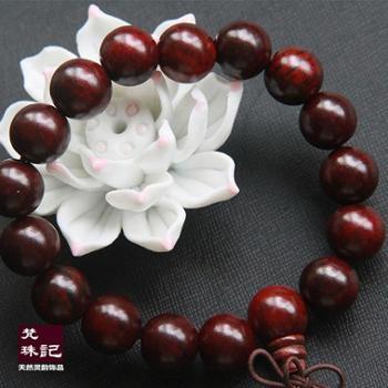 梵珠记系列老挝大红酸枝佛珠手链(11mm13mm)