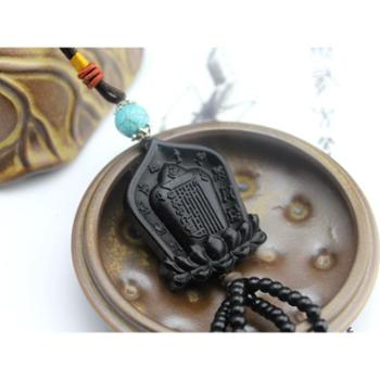 梵珠记饰品系列乌木十相自在佛教用品挂件