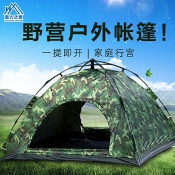 猎人之家 双人双门单层自动帐篷 春游必备神器