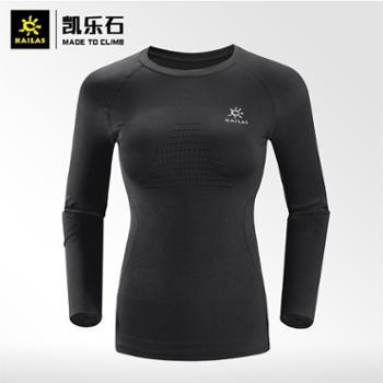 Kailas/凯乐石女保暖内衣户外运动女跑步无缝贴身上衣