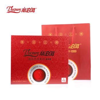 【天士力官方】帝泊洱普洱茶珍 甘醇型100袋云南熟茶红礼盒