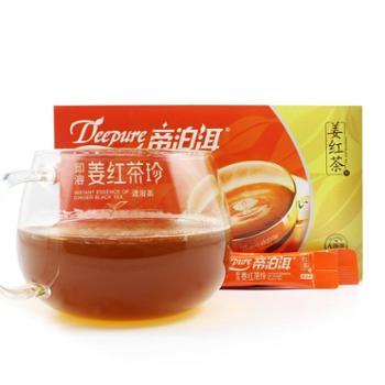 【天士力官方】帝泊洱姜红茶珍50支装速溶茶 云南滇红茶 干姜