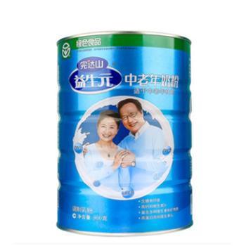 完达山中老年益生元奶粉900g高钙男女士中老年成人奶粉