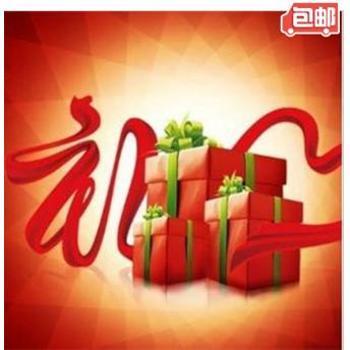 本产品为扬州地区龙支付o2o促销活动产品,网上下单,现场扫码提货,网购订单不发货!