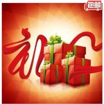 扬州地区o2o促销活动商品,网上下单,现场扫码提货(8)
