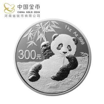2020年熊猫1公斤银币.熊猫银币1000克纪念币