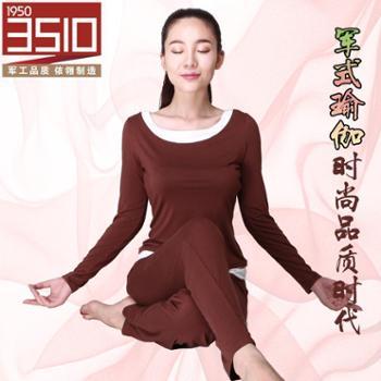 依翎-3510 瑜伽服女士新款套装撞色修身休闲家居服舞蹈服套装Y0972.
