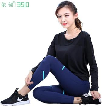 依翎健身服套装女显瘦跑步运动长款T恤拼色紧身瑜伽长款套装