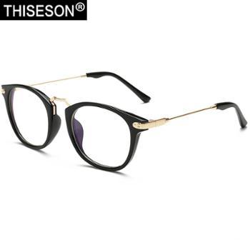 砾石/Thiseson情侣防辐射眼镜防蓝光平光镜复古男女抗疲劳电脑护目镜可配近视眼镜