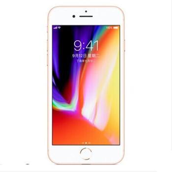 Apple iPhone 苹果 8 (A1863) 64GB 移动联通电信4G手机