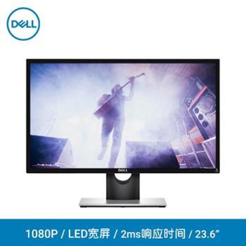 戴尔(DELL) SE2417HG 23.6英寸高清电竞游戏液晶屏幕显示器2毫秒响应 VGA、HDMI接口/附带VGA线缆