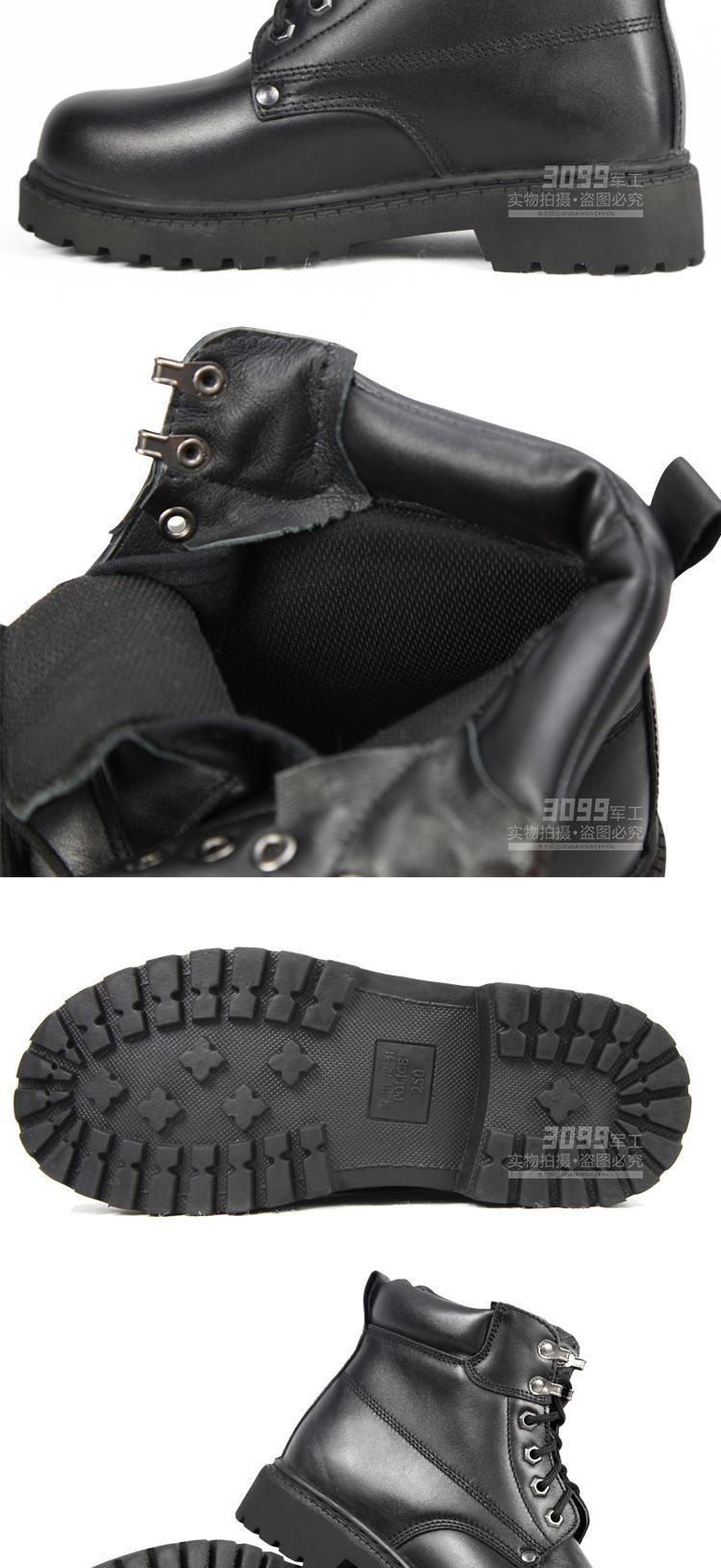 正品3515军工皮鞋