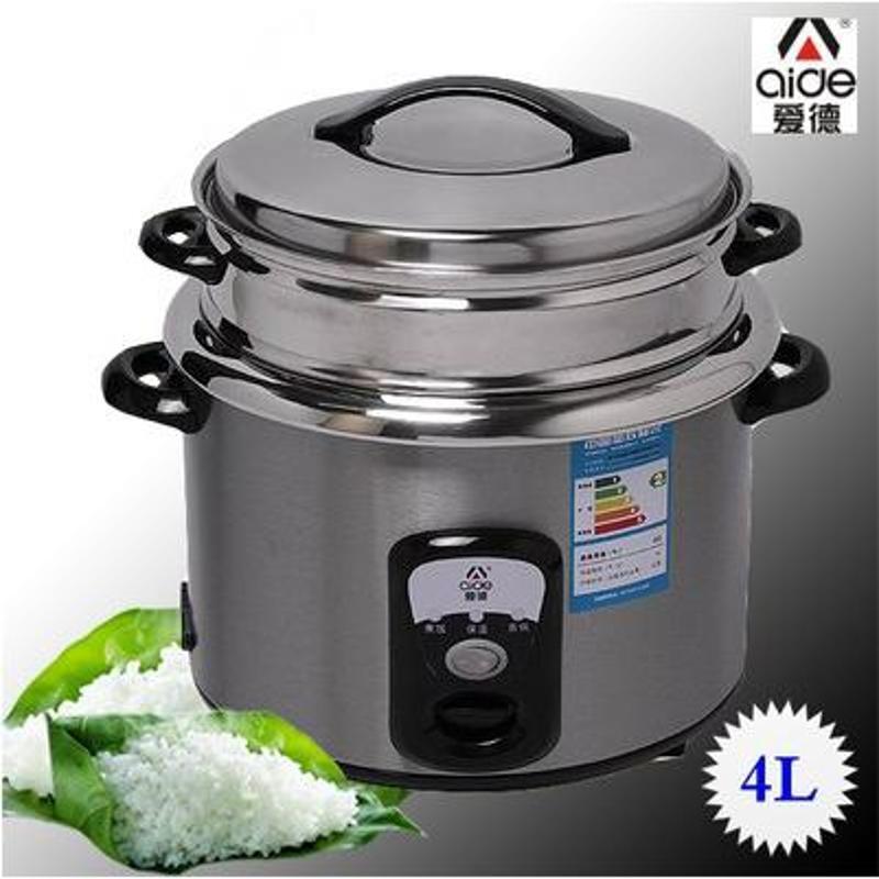 爱德sn701egg不锈钢电饭煲 4l全不锈钢机械式电饭煲 可定时电饭煲