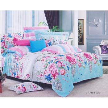 圣宝兰全棉被套全棉斜纹印花被套双人床被套纯棉韩版小清新床品被套现代双人被套家用床上用品全棉被套正品